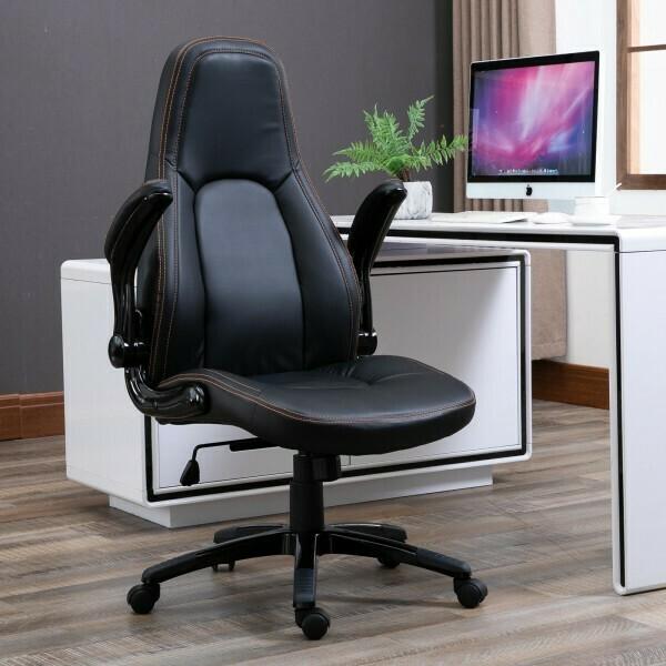 Vinsetto® Bürostuhl Computerstuhl Drehstuhl höhenverstellbar Wippfunktion 360° drehbar PU Kaffee