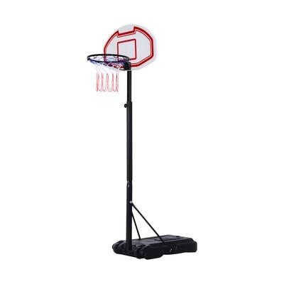 HOMCOM® Kinder Basketballkorb mit Ständer höhenverstellbar 205-250cm