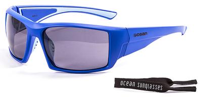Очки для яхтинга ARUBA голубые / серые линзы