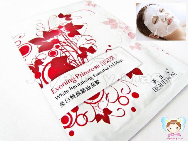 Mascarilla facial blanqueadora revitalizante aceites esenciales de PRÍMULA