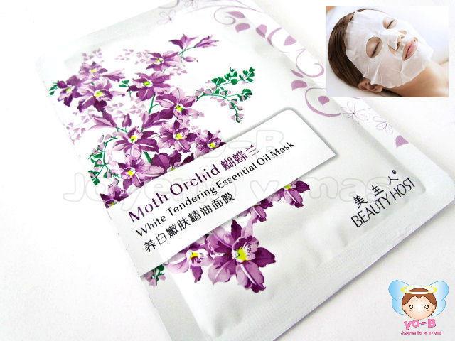 Mascarilla facial aclarante y suavizante aceites esenciales de ORQUÍDEA MARIPOSA