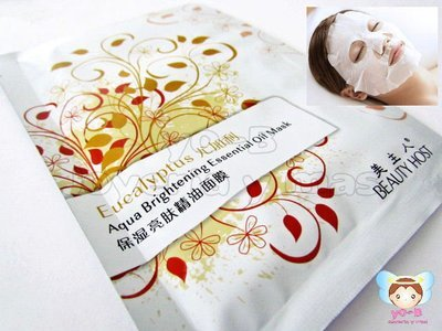 Mascarilla facial que da luminosidad al rostro aceites escenciales de EUCALIPTO