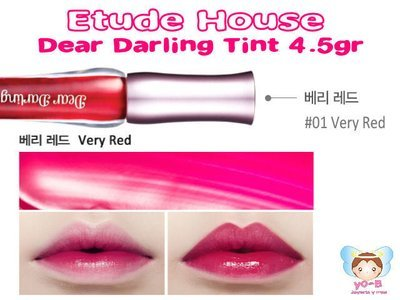 ETUDE HOUSE Dear Darling Tint AD - #1 Very Red