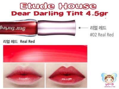 ETUDE HOUSE Dear Darling Tint AD - #2 Real Red