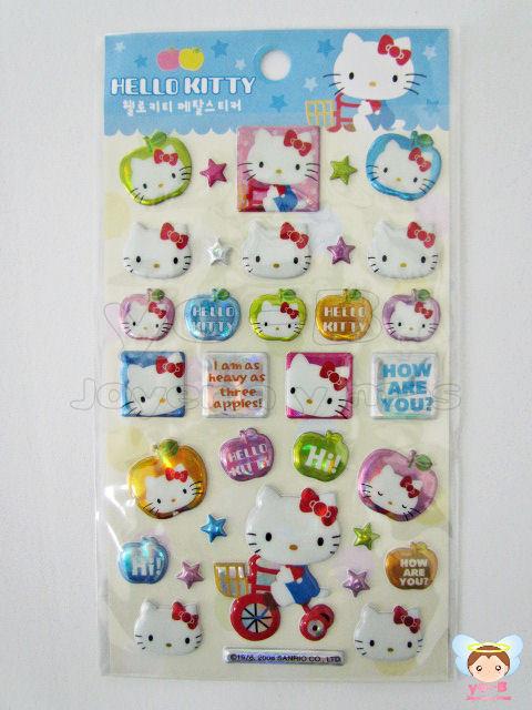 Sticker Kitty   (original con holograma)