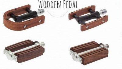 Pedali in legno Mogano/Noce