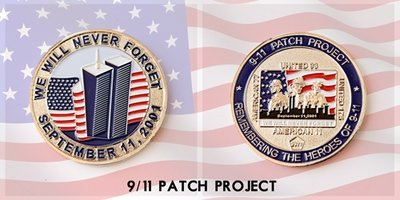 9/11 Patch Project Coin
