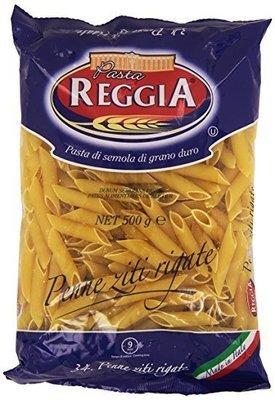Penne Ziti Rigate Pasta Reggia 500 gr
