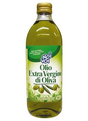 Olio Extravergine Di Oliva Noi&Voi 0,75 lt