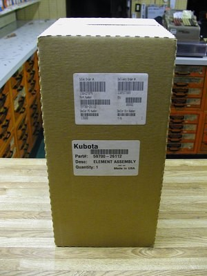 AIR FILTER FOR A KUBOTA M SERIES TRACTOR