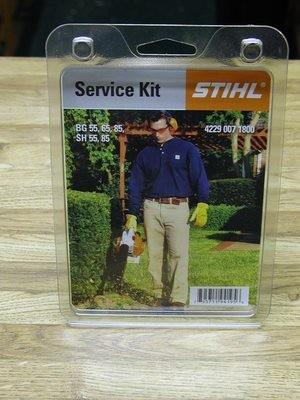 Back to Stihl Online Parts | Stihl Online Parts