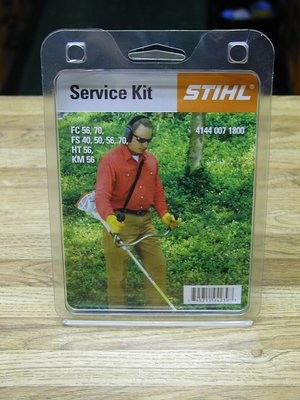 TRIMMER SERVICE KIT FOR FS-90, HT101, KM-90, KM-110, STIHL TRIMMERS