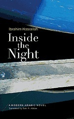 "Inside the Night ""Hard Cover""  english edition"