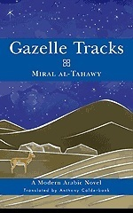 "Gazelle Tracks ""HardCover""  english edition"
