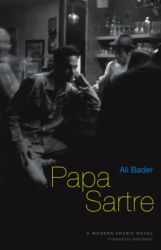 "Papa Sartre ""Hard Cover""  english edition"