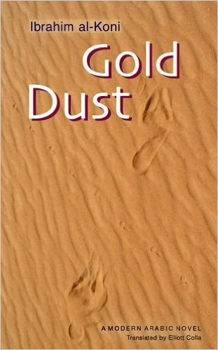 Gold Dust (Modern Arabic Literature (Hardcover)