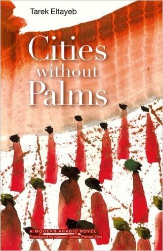 "Cities without Palms ""Hard Cover"""