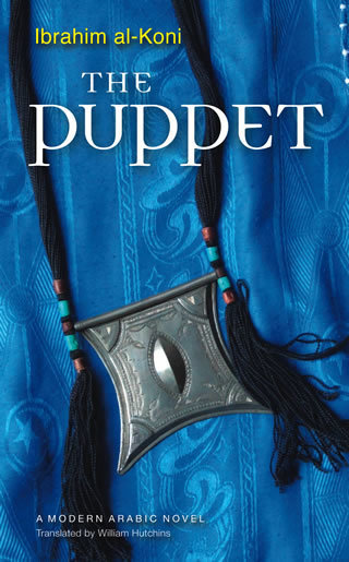 "The Puppet ""Hard Cover"""