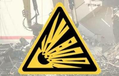 Специалист по контролю лома и отходов черных и цветных металлов на взрывобезопасность