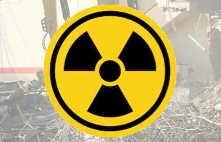 Специалист по радиационному контролю лома и отходов черных и цветных металлов