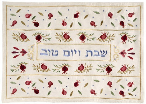 Machine Embroidered Challah Cover Pomegranates - bright