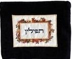 Velvet Tefillin Bag with Embroidered Center - Jerusalem