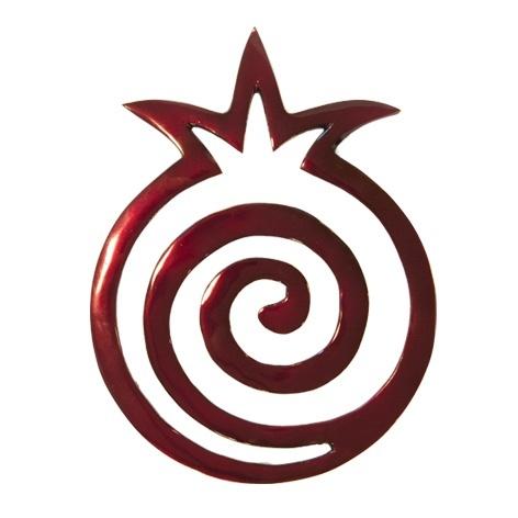 Metal Spiral Pomegranate Trivet - Red