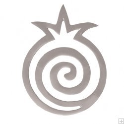 Metal Spiral Pomegranate Trivet - Silver