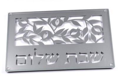 Small Rimonim Metalcut Challah Board