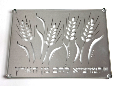Wheat Metalcut Challah Board