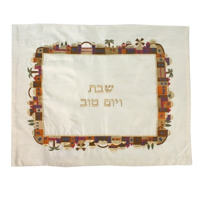 Machine Embroidered Challah Cover Pomegranates - Colorful Jerusalem Frame