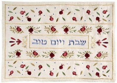 Machine Embroidered Challah Cover Pomegranates - bright