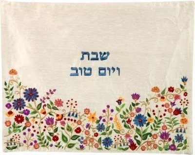 Machine Embroidered Challah Cover- Colorful Flowers