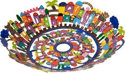 Colorful Jerusalem Bowl - Small