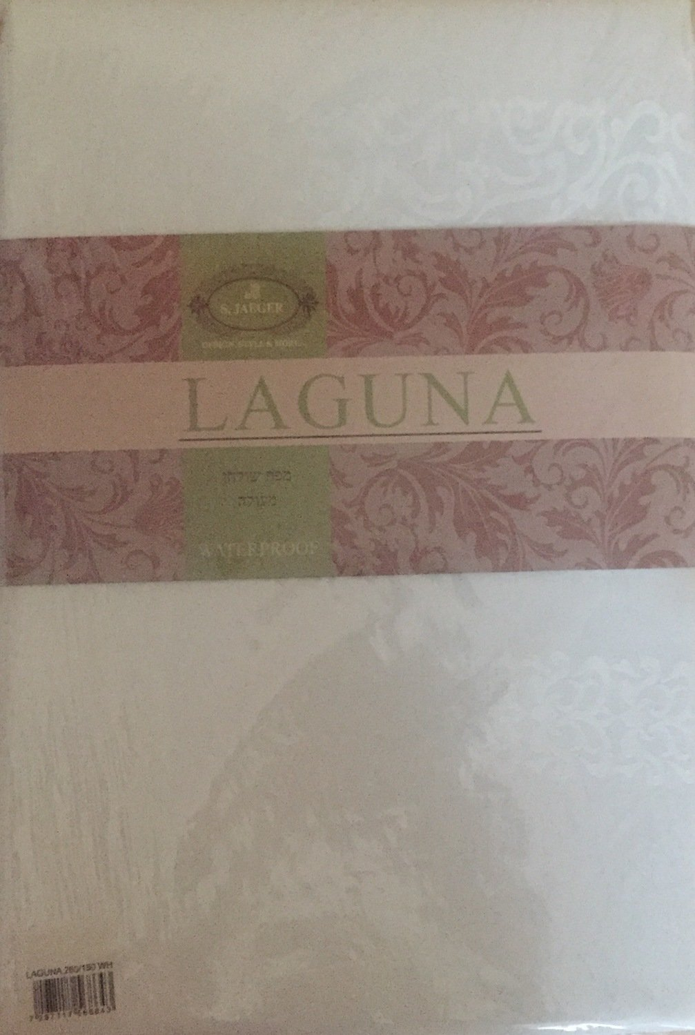 Laguna White Tablecloth, 220cm