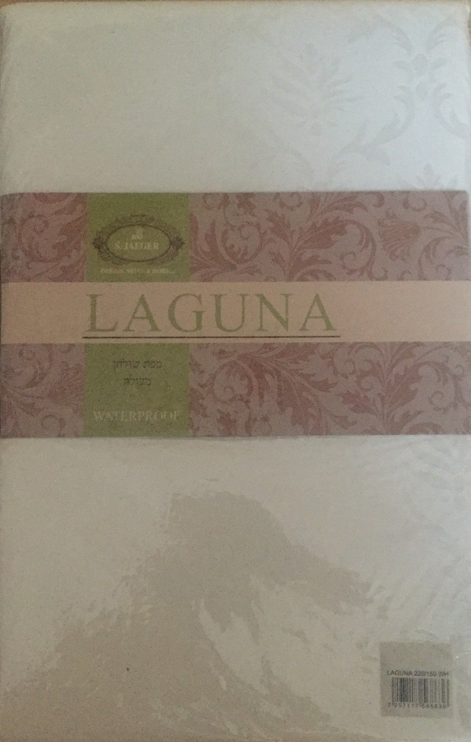 Laguna White Tablecloth, 260cm