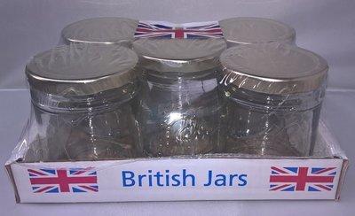 5 x 190ml 7oz Round Jar with Gold Lids