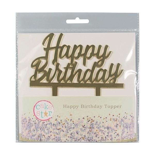 Cake Star Topper -MIRRORED GOLD 'Happy Birthday' -Τόπερ Τούρτας