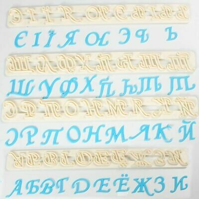 FMM Alphabet Tappit -RUSSIAN - Ρώσικο αλφάβητο