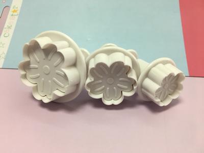 Cake Star - Plunger Cutters Primrose set of 3 - Κουπάτ Ηράνθεμο με Εκβολέα - σετ 3 τεμαχίων - 2-3,5εκ