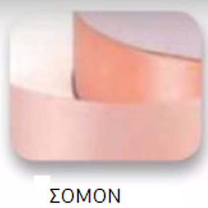 Ribbons -3.5mm Satin Ribbon -Peach -Double Faced 100 Metres -100 Metres -Σομόν