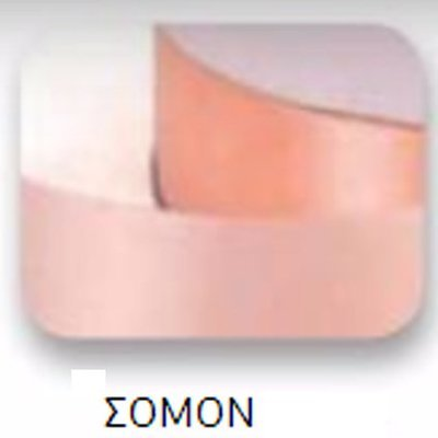 Ribbons - 10mm Satin Ribbon Peach 50m - Κορδέλα Σατέν Σομόν/Ροδακινί