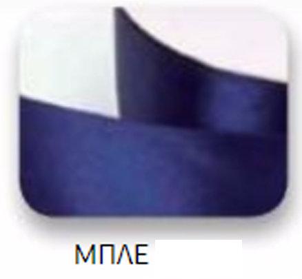 Ribbons - 3.5mm Satin Ribbon Navy Blue Double Faced 100m - Κορδέλα Σατέν Διπλής Όψης Ναυτικό Μπλε