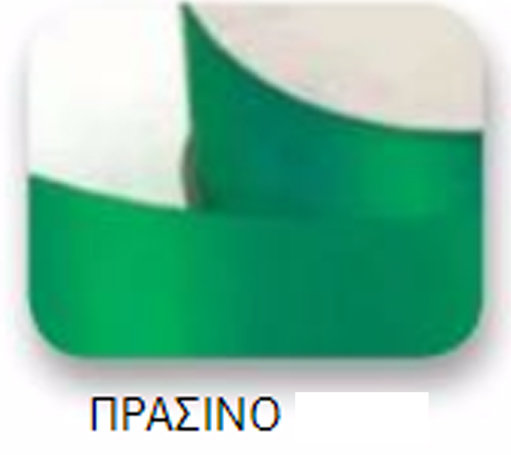 Ribbons - 15mm Satin Ribbon Green 50m - Κορδέλα Σατέν Πράσινη