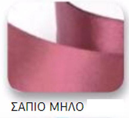 Ribbons - 10mm Satin Ribbon Dusky Pink 50m - Κορδέλα Σατέν Σάπιο Μήλο