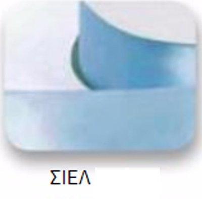 Ribbons - 3.5mm Satin Ribbon Pale Blue Double Faced 100m - Κορδέλα Σατέν Διπλής Όψης Σιέλ