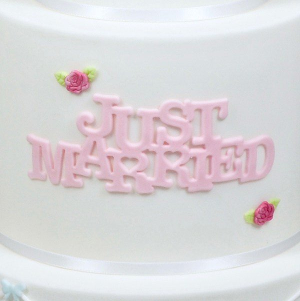 By FMM -Curved Words Cutter -'JUST MARRIED' -Κουπάτ