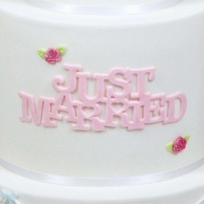 FMM Curved Words Cutter -'JUST MARRIED' -Κουπάτ