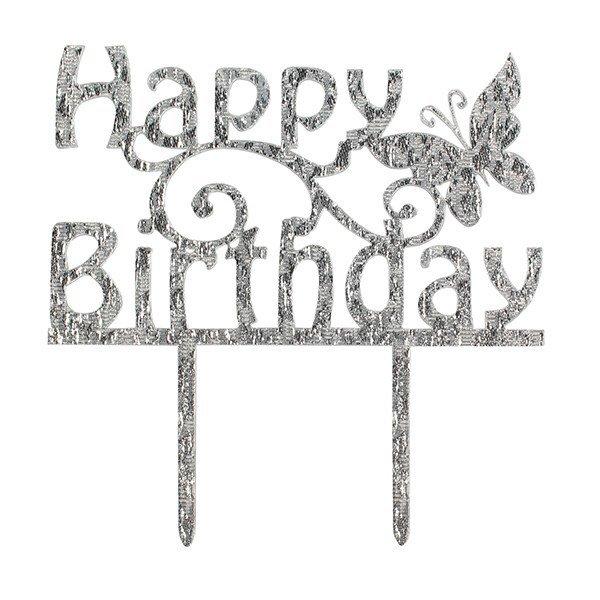 Cake Star Topper -METALLIC SILVER 'Happy Birthday' -Τόπερ Τούρτας