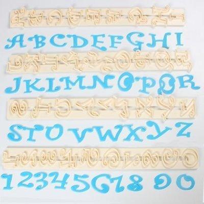 FMM Alphabet Tappit -CHUNKY FUNKY UPPERCASE & Numbers -Κουπάτ Λατινική Αλφάβητο -Μεγάλα Γράμματα & Αριθμοί